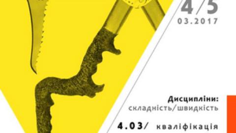 Українськи старти по льодолазінню — попередній календар. Починає Львів!