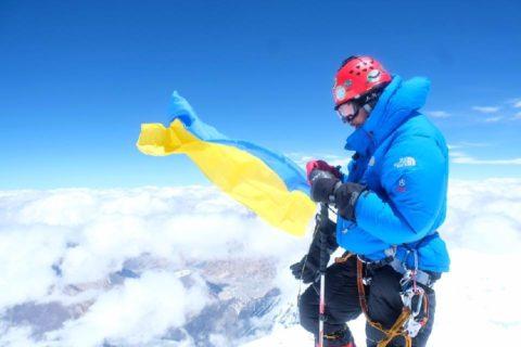 Вітаємо всіх з днем альпінізму!