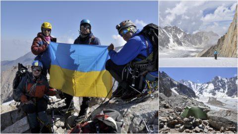 План навчально-тренувальних альпіністських виїздів ФАіС м.Києва та клубу «Вертикаль» на 2018 рік