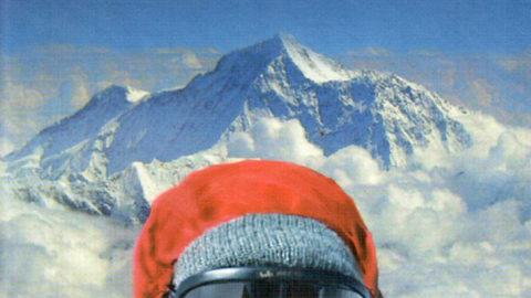 Книгу Мстислава Горбенко можна придбати на скеледромі НАУ