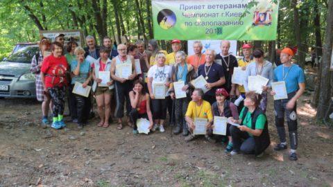 Анонс. Відкритий Чемпіонат Києва зі скелелазіння серед ветеранів