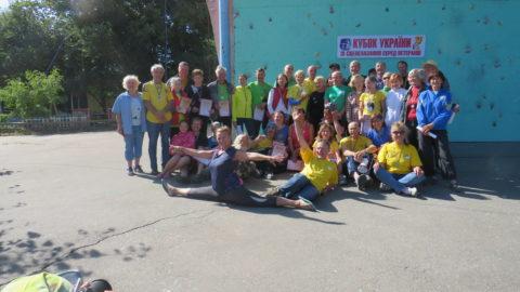Відбувся Кубок України зі скелелазіння серед ветеранів в м.Одеса