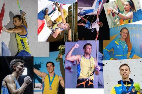 Склад штатної збірної команди України зі скелелазіння на 2020 рік