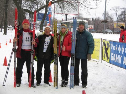 Змагання Кубок дипломатичних місій з бігових лиж 2017