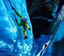 Зміни розрядних норм з альпінізму