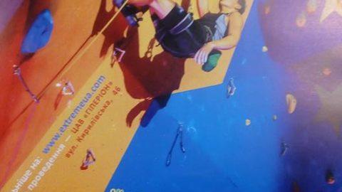 Кубок України зі скелелазіння на трудність 27-28 жовтня в Києві. Регламент