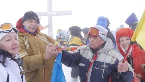 Говерляна 2018, плануємо масове сходження 24 березня!