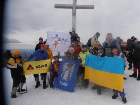Традиційне масове сходження на г. Говерлу 23 березня 2019 року