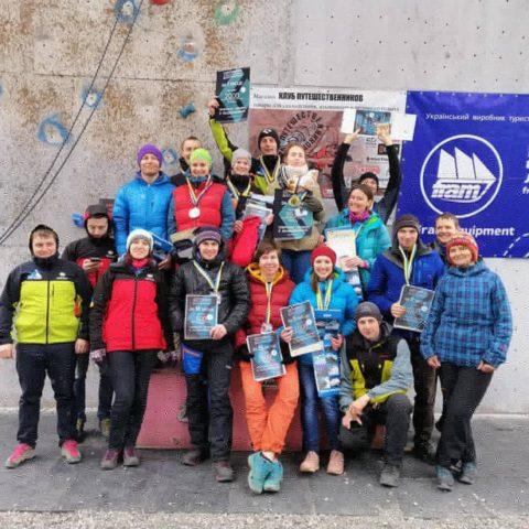 Чемпіонат ФАіС України по льодолазінню – останні новини